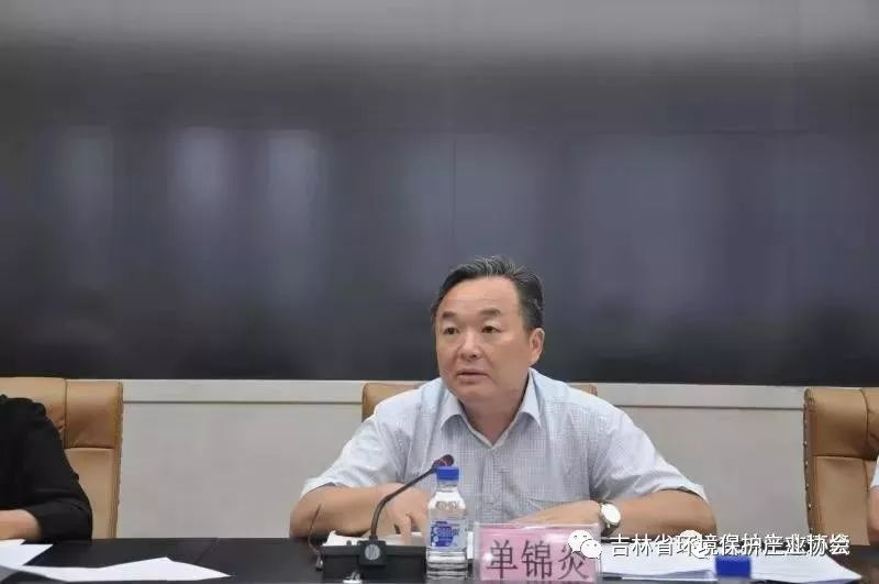 吉浙两省生态环境部门签署对口合作框架协议