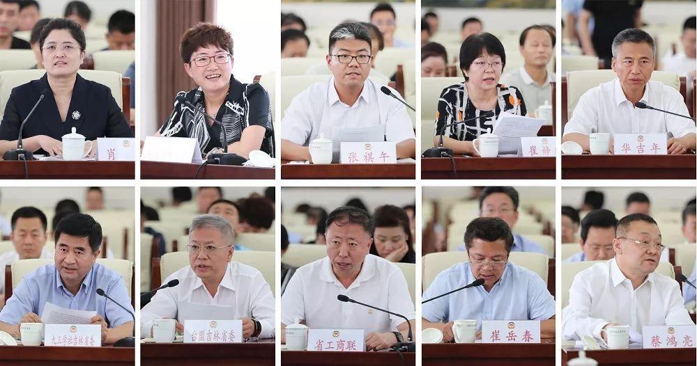 省政府领导参加与省政协委员及省级各民主党派、工商联负责人议政协商会