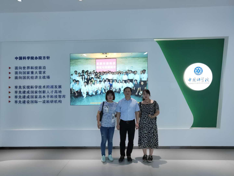 中国科学院城市环境研究所.jpg